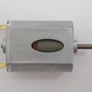 Motor, SRP, 13D caixa curta 20000 RPM / 12 V.