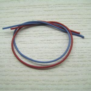 Cabo, DoSlot, silicone 20 cms azul & vermelho